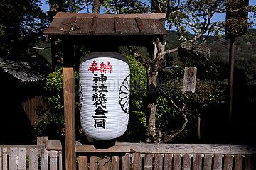 Amanohashidate  Japan