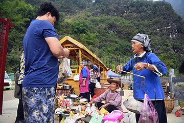 CHINA-GUANGXI-BAISE-Ökologische Tourismus-POVERTY RELIEF (CN)