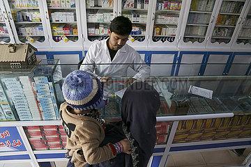 AFGHANISTAN-KABUL-HEALTH-TECHNOLOGY