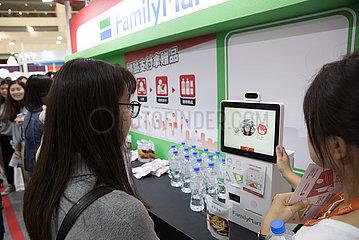 CHINA-TAIPEI-FINTECH 2019 (CN)