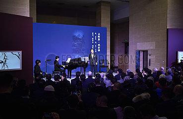 CHINA Beijing-LIAO Changyong-SOLO Concert (CN)