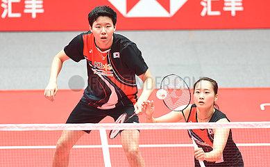 (SP) CHINA-GUANGZHOU-Badmintonset BWF World Tour-Finale-TAG 1 (CN)