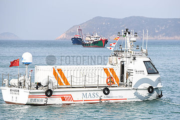 CHINA-GUANGDONG-ZHUHAI-JINDOUYUN autarke LADUNG SHIP-MAIDEN VOYAGE (CN)
