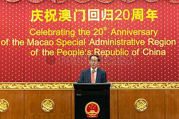 Overseas Chinese Botschaft und Konsulat-Macaos RETURN-20TH ANNIVERSARY-FEIER