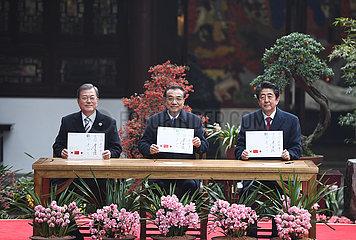 CHINA-JAPAN-ROK-COMMEMORATIVE AKTIVITÄTEN (CN)
