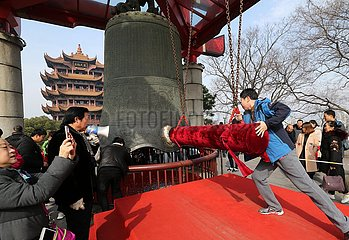 (MOMENTS immer) CHINA-PARK STYLE (CN)