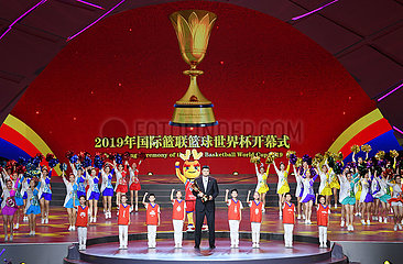 TOP 10 CHINESE SPORT NEWS EVENT 2019