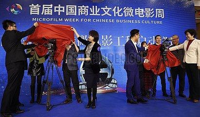 CHINA-PEKING-MIKROFILM WOCHE