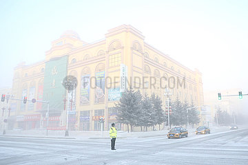 CHINA-HEILONGJIANG-mohe-COLD WEATHER (CN)