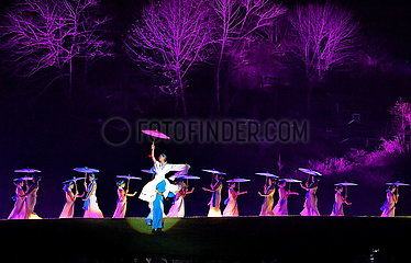 CHINA-FUJIAN-WUYISHAN-OUTDOOR musikalisch-CHARITY SHOW (CN)
