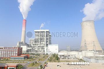 Xinhua Schlagzeilen: Umweltfreundliche Kohlekraftwerk Kräfte Häuser  erobert die Herzen in Pakistan Xinhua Schlagzeilen: Umweltfreundliche Kohlekraftwerk Kräfte Häuser  gewinnt Herzen in Pakistan