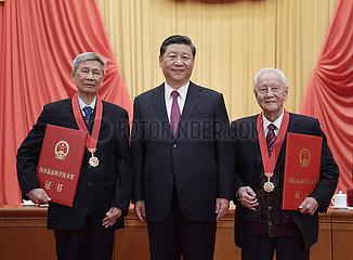 CHINA Beijing-TOP Science Award (CN)
