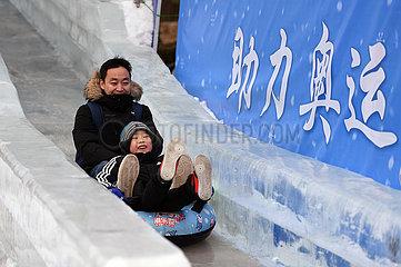 CHINA Beijing-WINTER-ICE-SNOW-AMUSEMENT (CN)