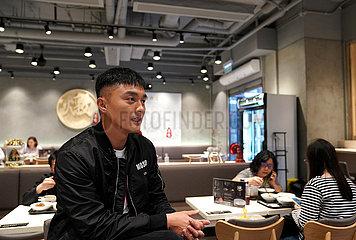 CHINA-HONG KONG-PRO-POLICE Actor-MAT YEUNG (CN)