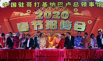 MALAYSIA Kota Kinabalu-GENERALKONSUL CHINA-CHINESISCHE LUNAR NEW YEAR-EMPFANG