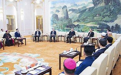 CHINA Beijing-WANG YANG-SYMPOSIUM-NATIONAL religiöse Gruppen (CN) CHINA Beijing-WANG YANG-SYMPOSIUM-NATIONAL religiöse Gruppen (CN)