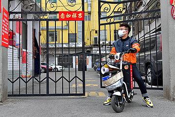 CHINA-SHANXI-TAIYUAN-NOVEL CORONAVIRUS-PREVENTION-VERÖFFENTLICHUNG (CN)