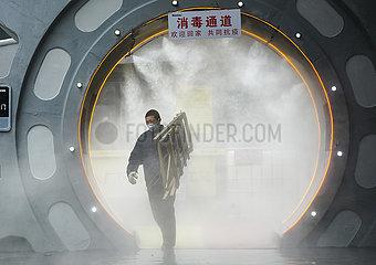 CHINA-CHONGQING-NCP-PRODUCTION WIEDERAUFNAHME-ZUBEREITUNG (CN)