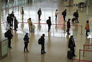 CHINA-SHAANXI-XI'AN-Airport-NCP-LINE UP (CN)