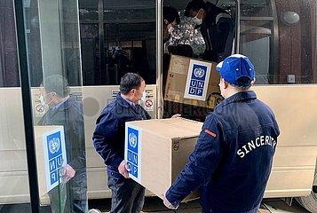 CHINA-PEKING UNDP-AID (CN)