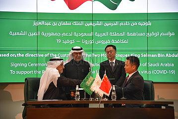 SAUDI ARABIA-CHINA-AID-CORONAVIRUS