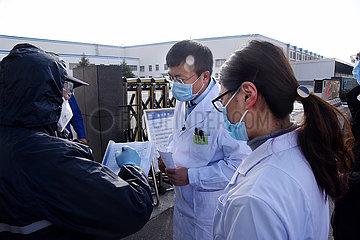 CHINA-SHANDONG-QINGDAO-NCP-MEDICAL SERVICE TEAM-ENTERPRISE-PRODUCTION (CN)