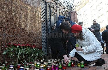 UKRAINE-KIEV-IRAN-DOWNED PLANE-MEMORIAL SERVICE