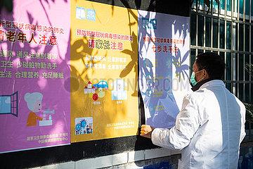 CHINA-HUNAN-LIXIAN-NCP-VILLAGE DOCTOR (CN)