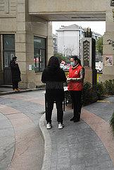 CHINA-JIANGSU-NANJING-NCP VOLUNTEER (CN)