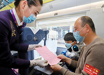CHINA-ANHUI-WORKERS-RAILWAY STATION (CN)