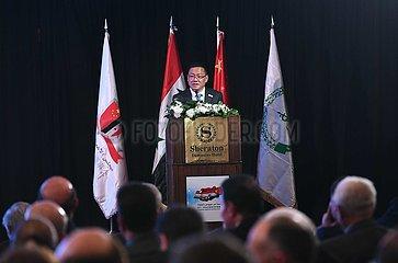 SYRIA-DAMASCUS-SUPPORT-CHINA-FIGHT AGAINST CORONAVIRUS
