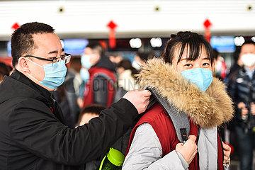 CHINA-SHANXI-TAIYUAN-NCP-MEDICAL TEAM-AID (CN)