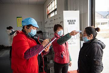 CHINA-HUNAN-TAOYUAN-NCP-POVERTY ALLEVIATION WORKSHOP-RESUMPTION (CN)