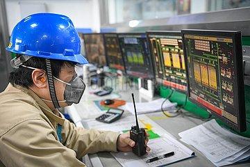 CHINA-HEILONGJIANG-HARBIN-NCP-PRODUCTION-WIEDERAUFNAHME (CN)