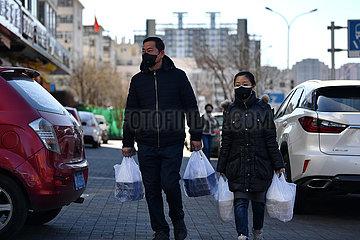 CHINA-TIANJIN-FREE MEALS (CN)