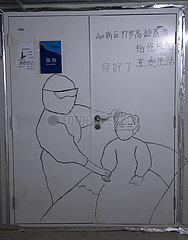 CHINA-WUHAN-NOVEL CORONAVIRUS-LEISHENSHAN HOSPITAL-ART Korridors (CN)
