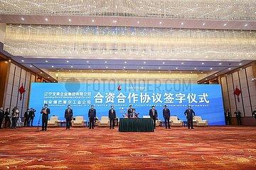 CHINA-LIAONING-SHENYANG-LYONDELLBASELL-SIGNING CEREMONY (CN)