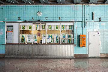 Kasse fuer Tickets in der Metrostation Dnipro in Kiew