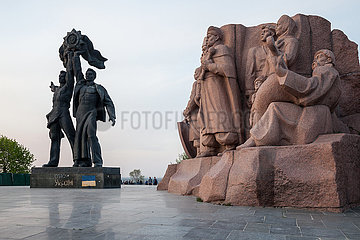 Denkmal der Voelkerfreundschaft in Kiew