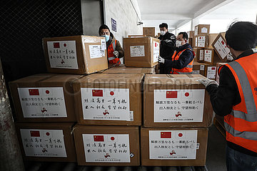CHINA-LIAONING-COVID-19-JAPAN-ROK-MEDICAL SUPPLIES-AID (CN)