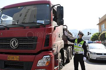 CHINA-CHONGQING-RAILWAY-SECURITY-SERVICE (CN)