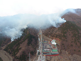 (SpotNews) CHINA-SHANXI-TAIYUAN-MOUNT WUTAI-FIRE (CN)
