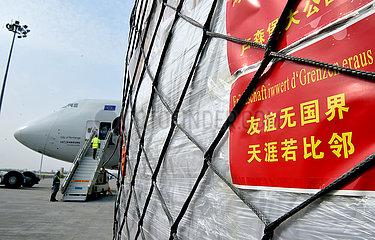 CHINA-HENAN-COVID-19-LUXEMBURG spendendem MATERIALS-DEPARTURE (CN)