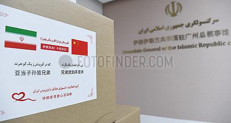 CHINA-IRAN-COVID-19 BATTLE-HELP