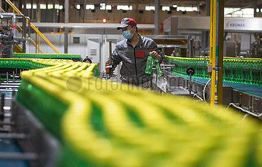 CHINA-HUBEI-WUHAN-Beverages ENTERPRISE-PRODUCTION Nahme (CN)