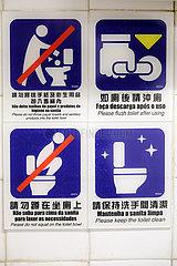 Macau  China  Verhaltensregeln fuer den Besuch einer oeffentlichen Toilette