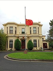AUSTRALIEN-MELBOURNE-COVID-19-Generalkonsulat CHINA-NATIONAL FLAG-halbmast