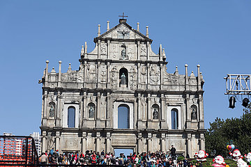 Macau  China  Ruine der Kathedrale St. Paul