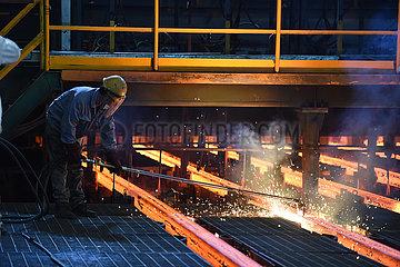 CHINA-INNER MONGOLIA-Wuhai-Enterprises-WIEDERAUFNAHME (CN)