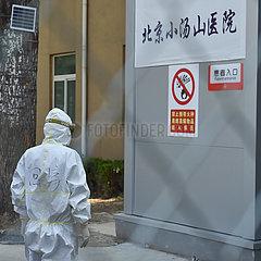 CHINA Beijing-COVID-19-Hospital-TREATMENT (CN)
